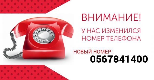 Домашний Интернет Днепропетровск